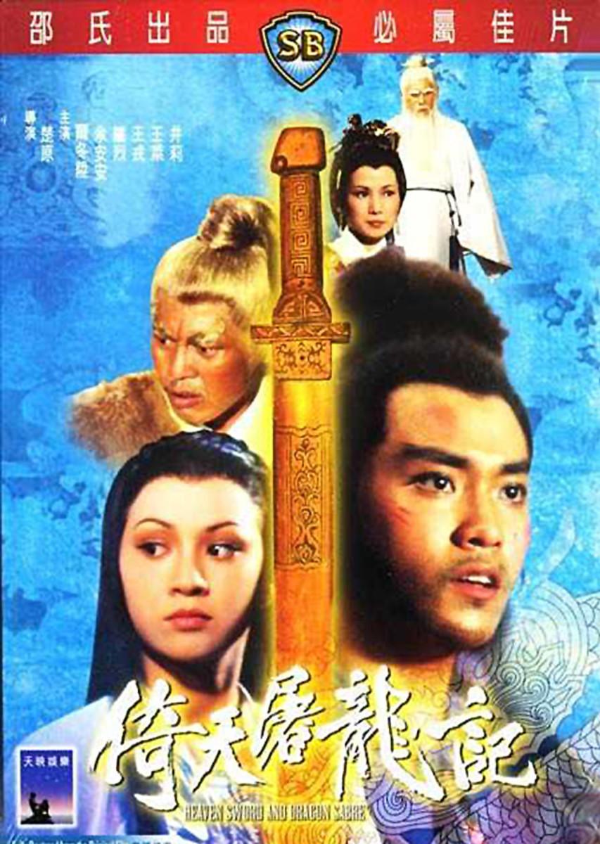 Movie adaptations, such as those by Shaw Brothers Studios, helped to popularize the Wuxia genre.