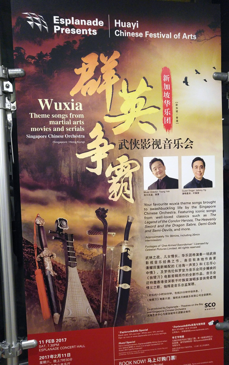 """A performance of classic """"Wuxia music"""" in Singapore."""