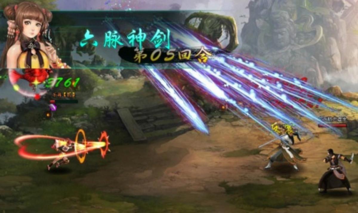 Liumai Shenjian in games.