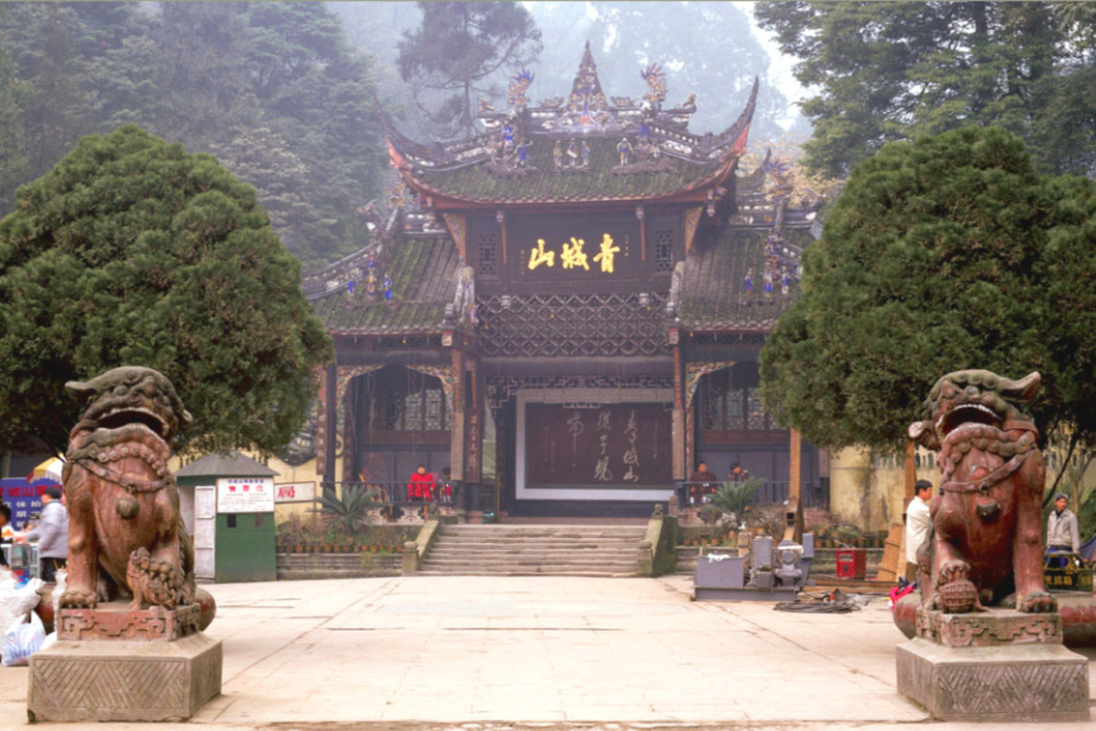 Mount Qingcheng. Wuxia stories tend to feature Taoist or Buddhist mountains as headquarters of sects.
