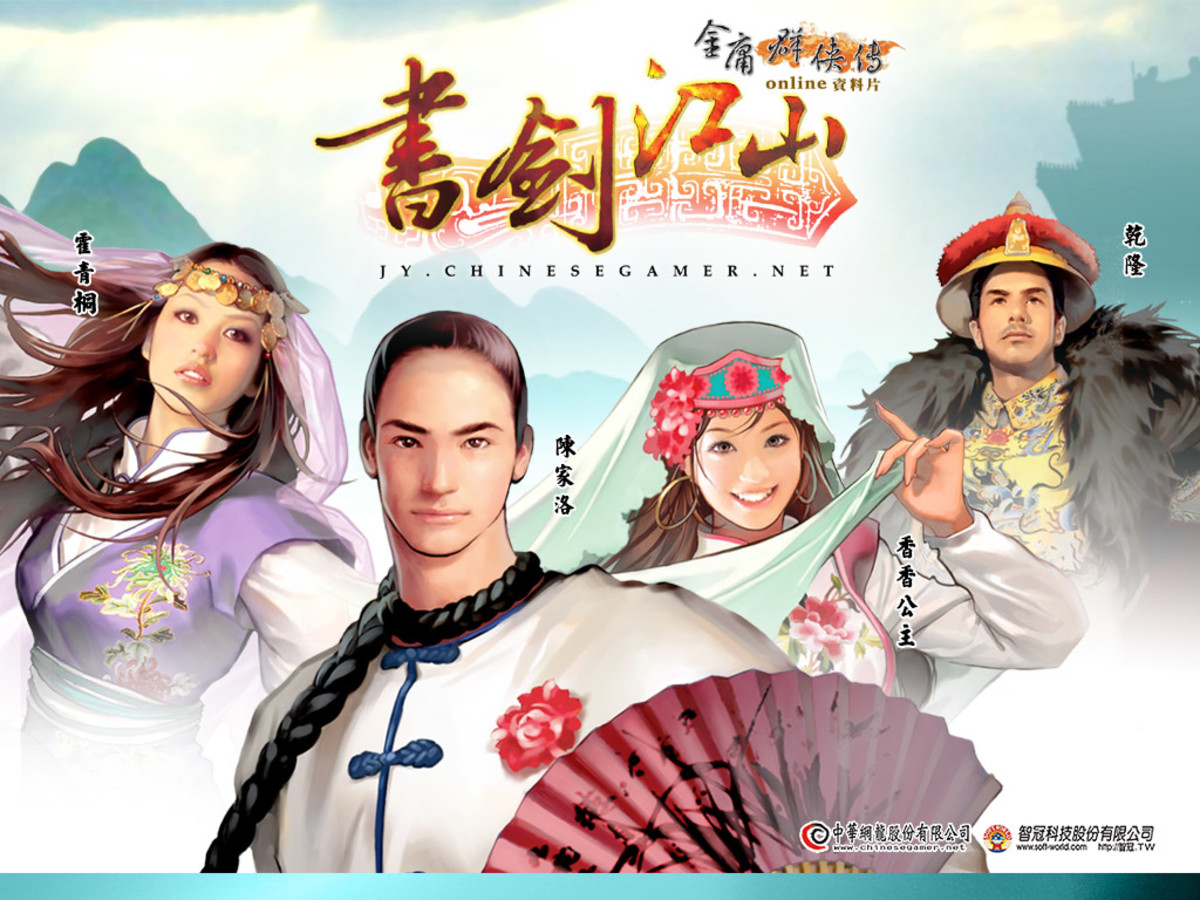 Trivia: Many East Asian games reuse the colorful, popular characters in well-known Wuxia stories.