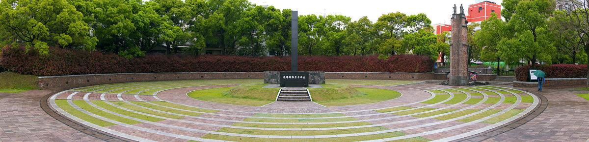 Ground Zero Memorial Nagasaki today.