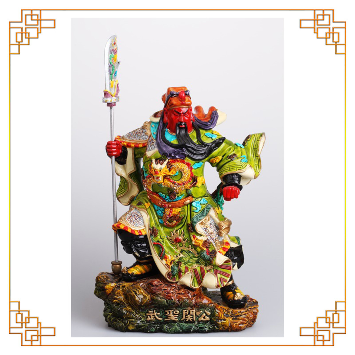 Statue of Guan Gong. A Chinese cultural representation of justice and honor.