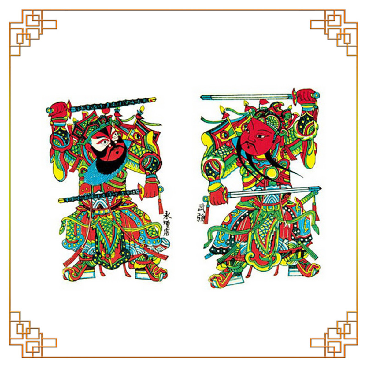 The Chinese Gods of the Door.  You would inevitably encounter them at the entrances of older Chinese mansions.