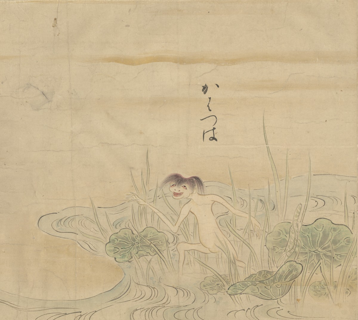 Drawing of a Kappa From the Handscroll Bakemono no e