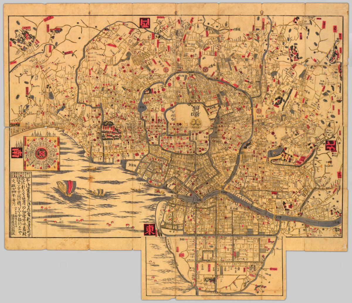 Japan was an impressively urbanized society by the end of the Tokugawa period, as this map of Edo attests, and its complex economic institutions laid the groundwork for a period of startling economic growth.