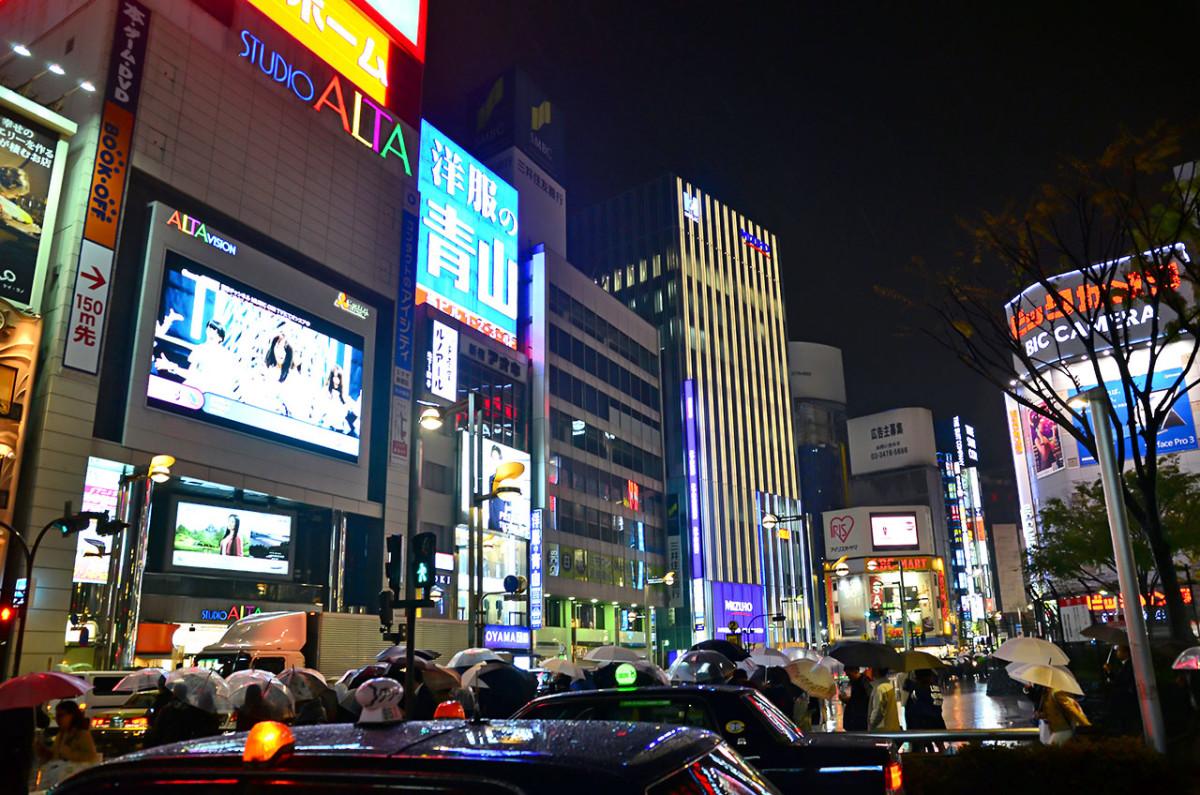A rainy evening in Shinjuku, Tokyo, in April 2015.