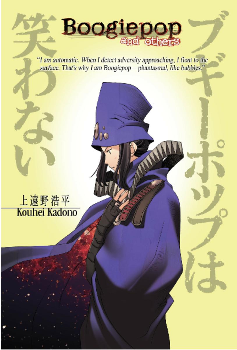 light-novel-review-boogiepop-and-others-volume-1-by-kouhei-kadono