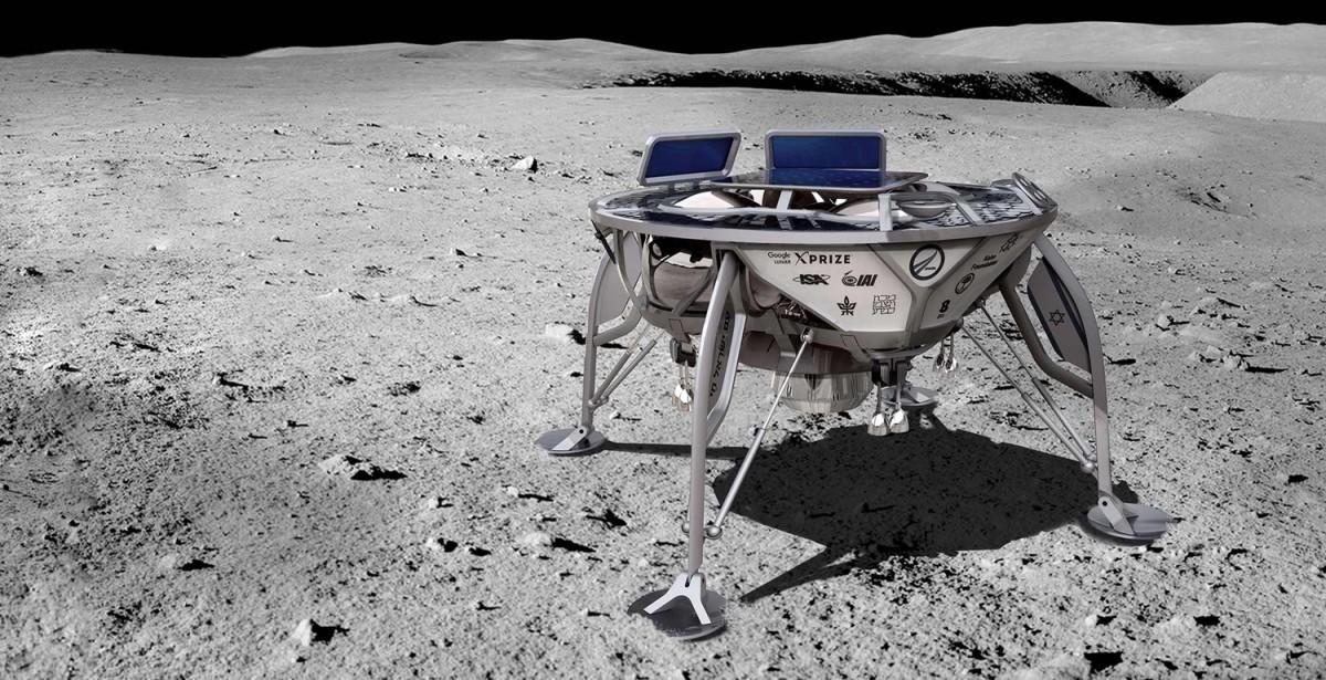 SpaceIL's lander.