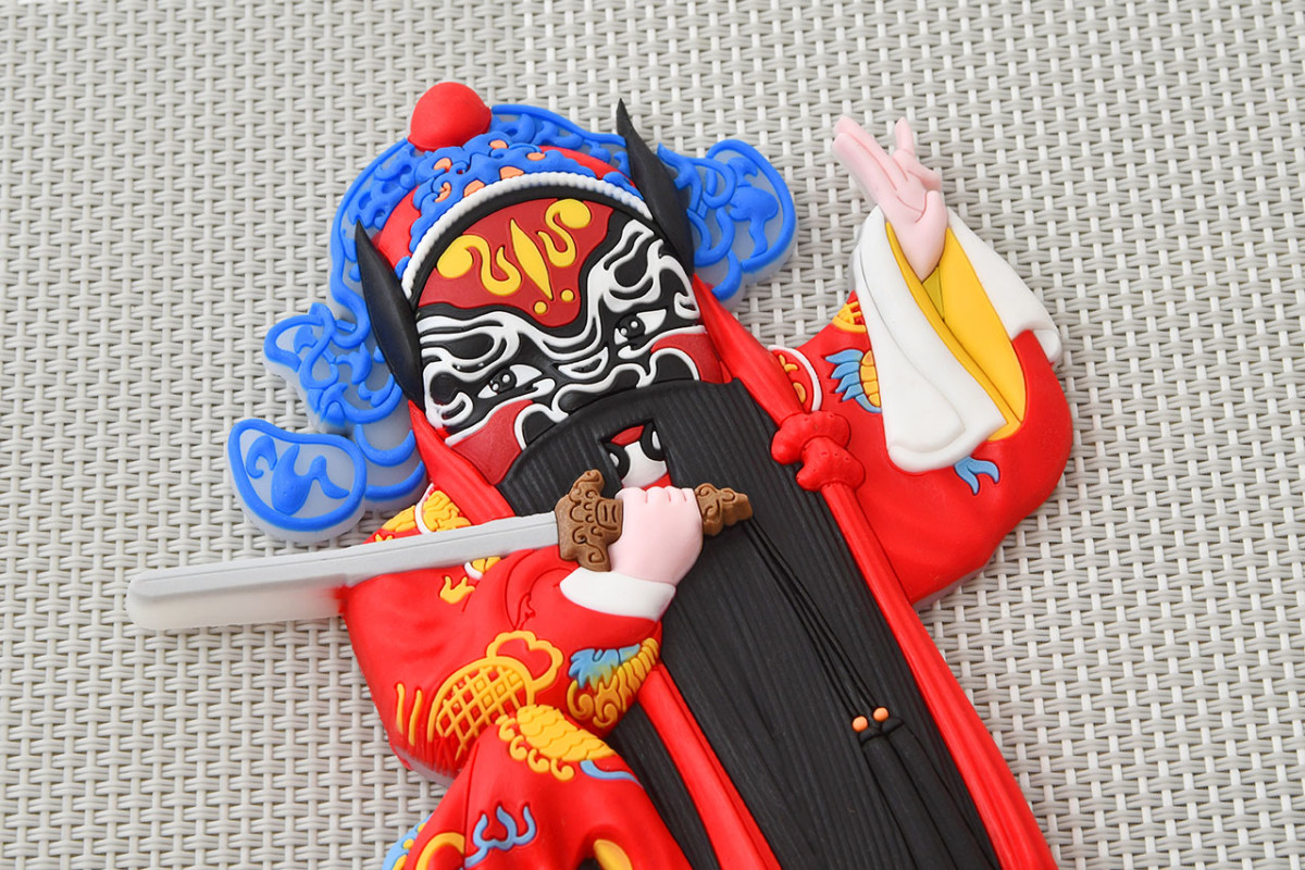 A Chinese travel souvenir featuring Zhong Kui in his operatic form.