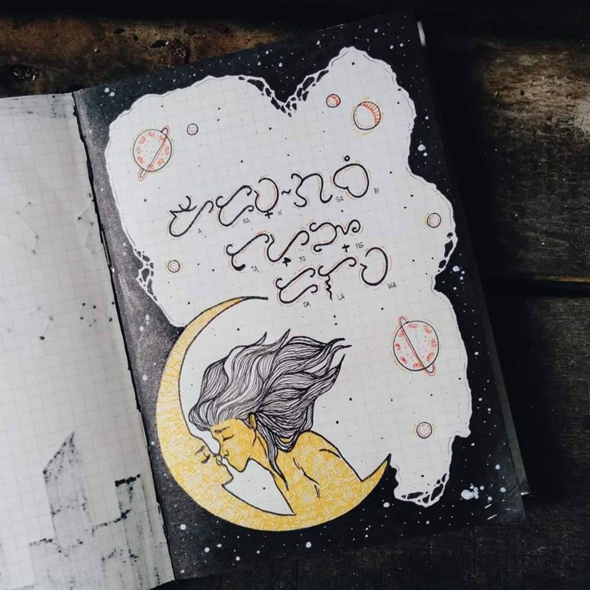 """Araw, gabi. Tayong dalawa."" Art and calligraphy by @siningnihiraya via Instagram"