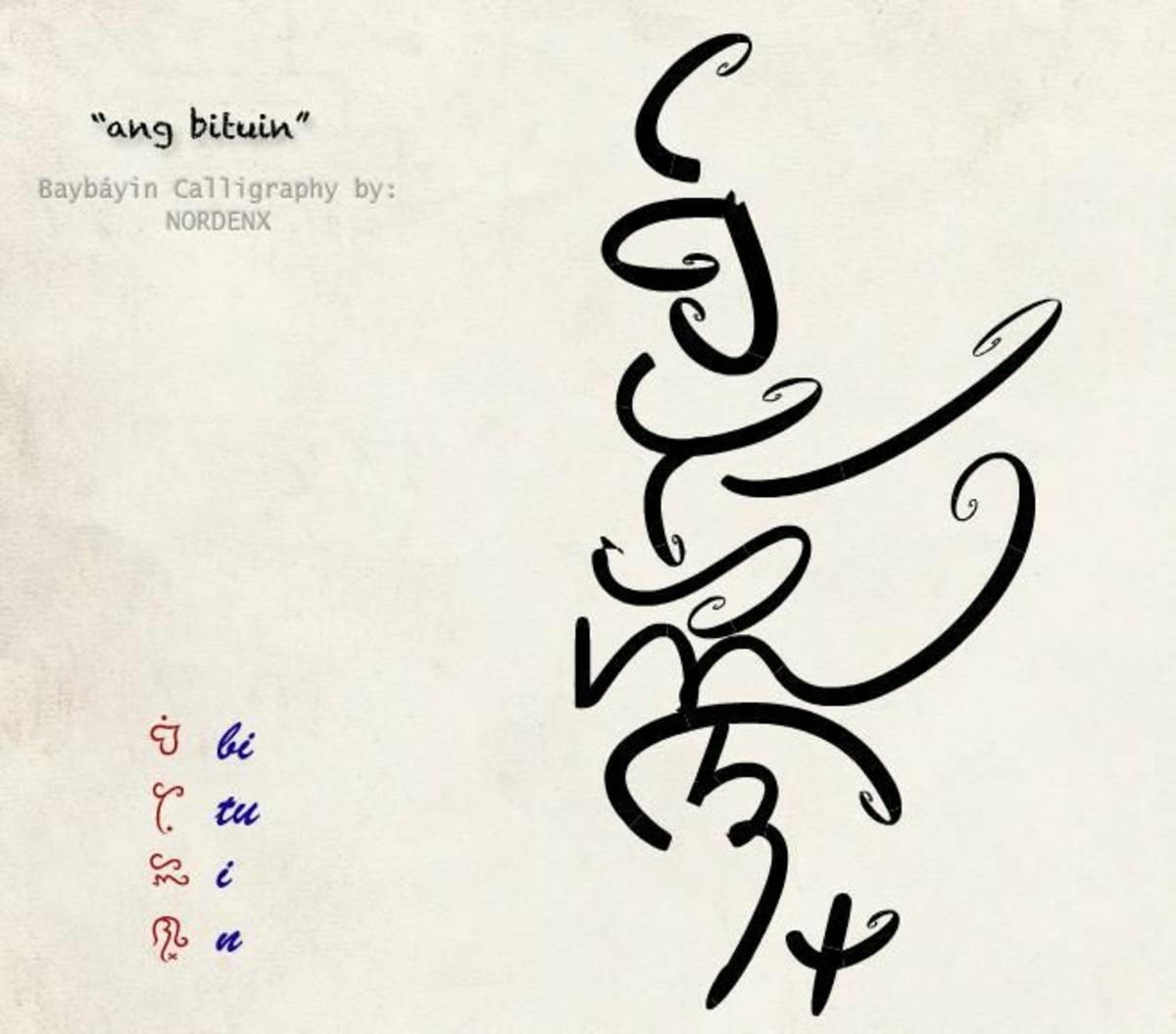"Bituin, or ""star"" in English. Art/Calligraphy by Nordenx via DeviantArt."