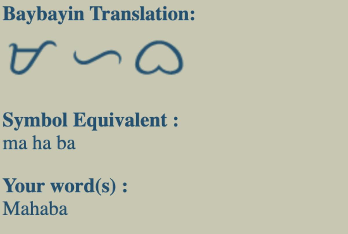Ma // ha // ba in Baybayin