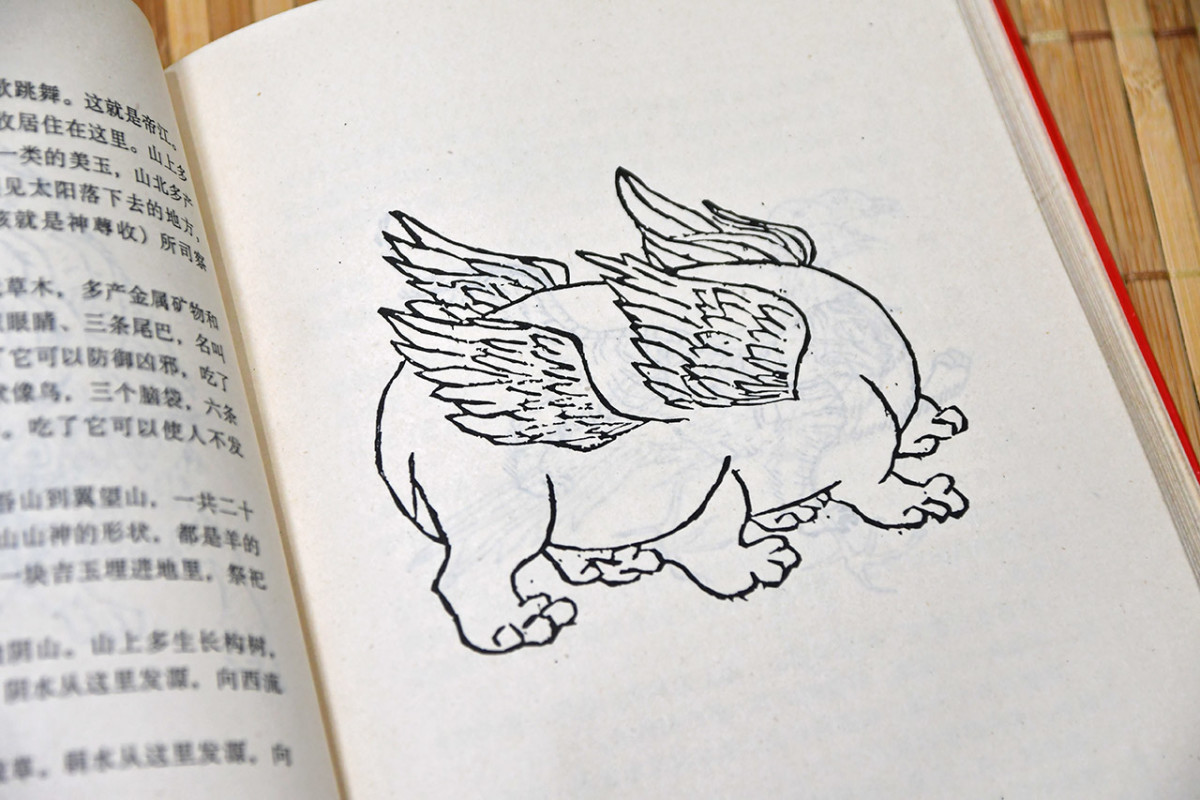 Simple illustration of the legendary Dijiang, as found in most versions of Shan Hai Jing sold today.