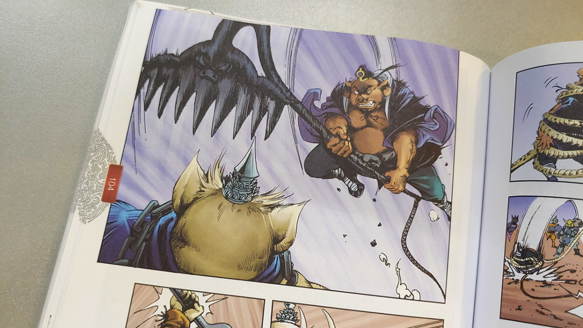 Comic version of Zhu Bajie attacking with his mighty rake. Illustrated by Chinese artist Peng Chao.