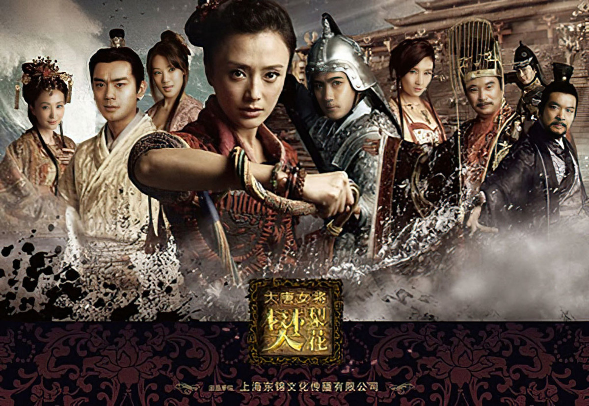 Poster for a 2011 television series adaptation of the story of Fan Lihua.