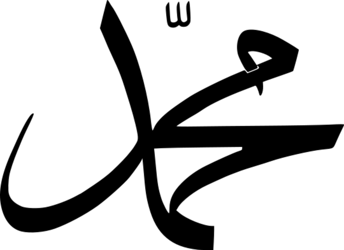 The common calligraphic representation of Mohammed's name.