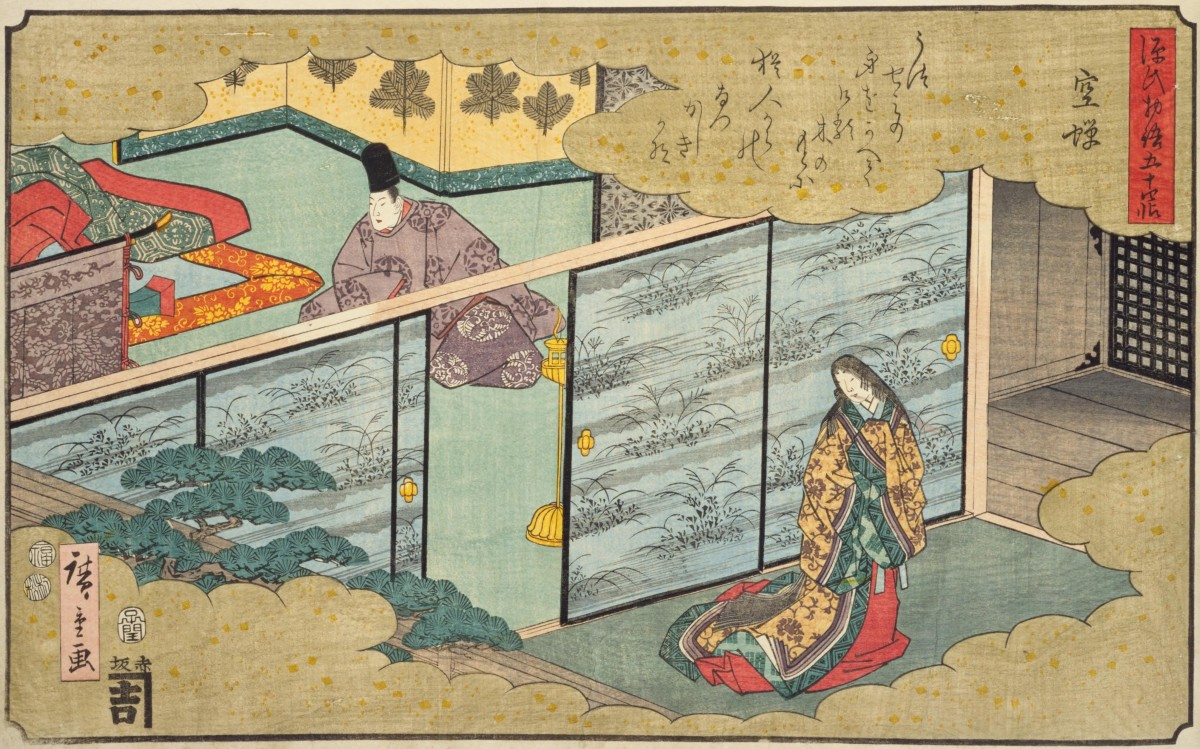 This 1852 print depicts Lady Murasaki, a fictional Heian concubine, and Prince Genji.