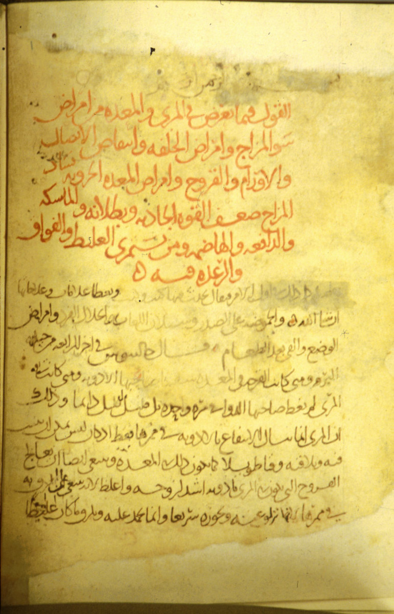 Kitab al-Hawi fi al-tib by Abu Bakr Muhammad ibn Zakariya al-Razi  (the third part of the comprehensive book on medicine)