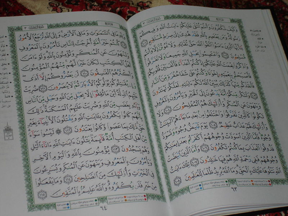 Qu'ran by Amr Fayez on wikimedia commons