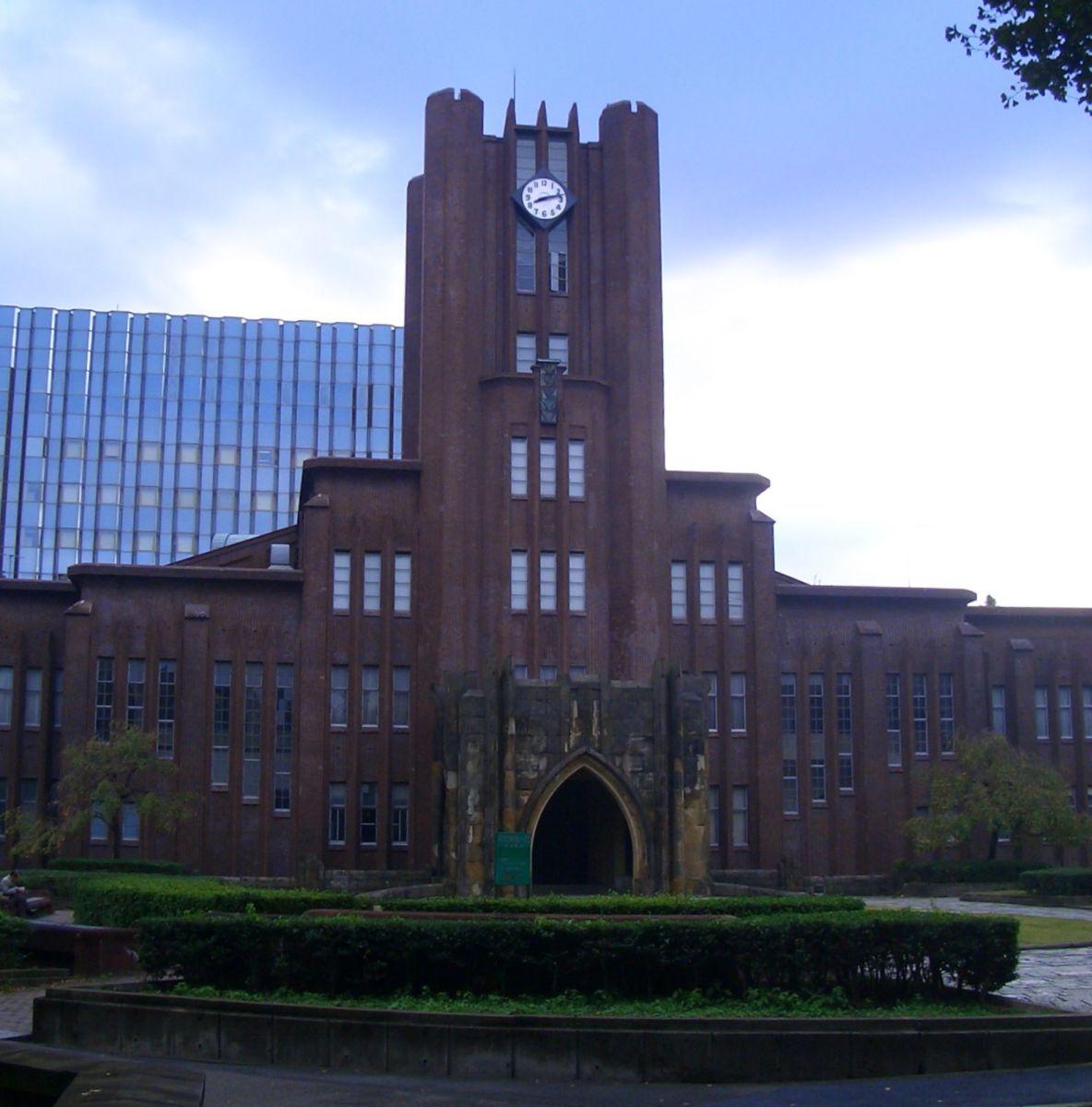 A university in Japan