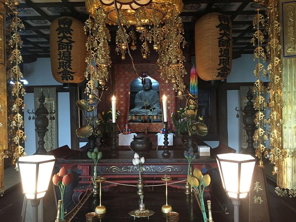 Altar to Master Kukai at Daishoin, Miyajima.