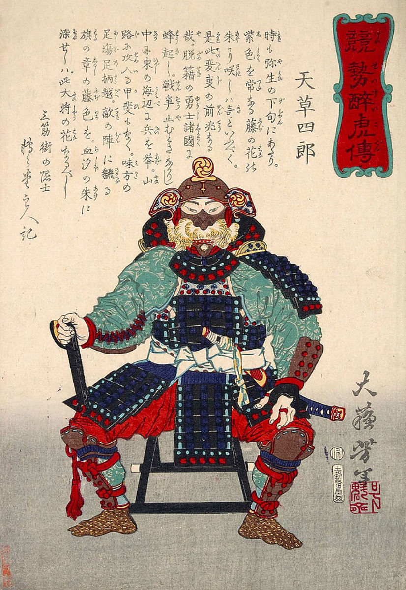 Woodblock print of Amakusa Shirō Tokisada. A devoted Christian, and samurai, who continues to inspire faith.