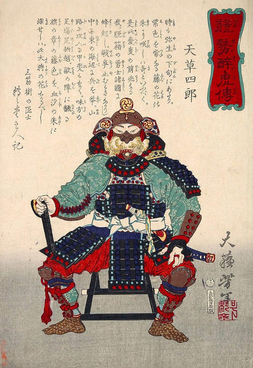 Woodblock print of Amakusa Shirō Tokisada. A devoted Japanese Christian, and samurai, who continues to inspire faith.