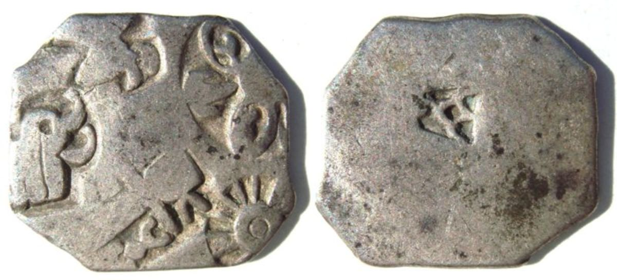 Mauryan Coins