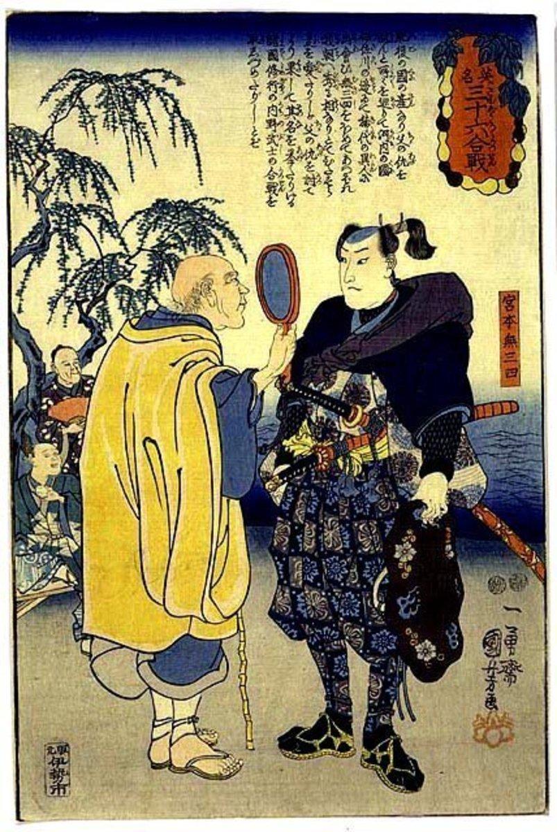 Miyamoto Mushashi listening to his fortune.