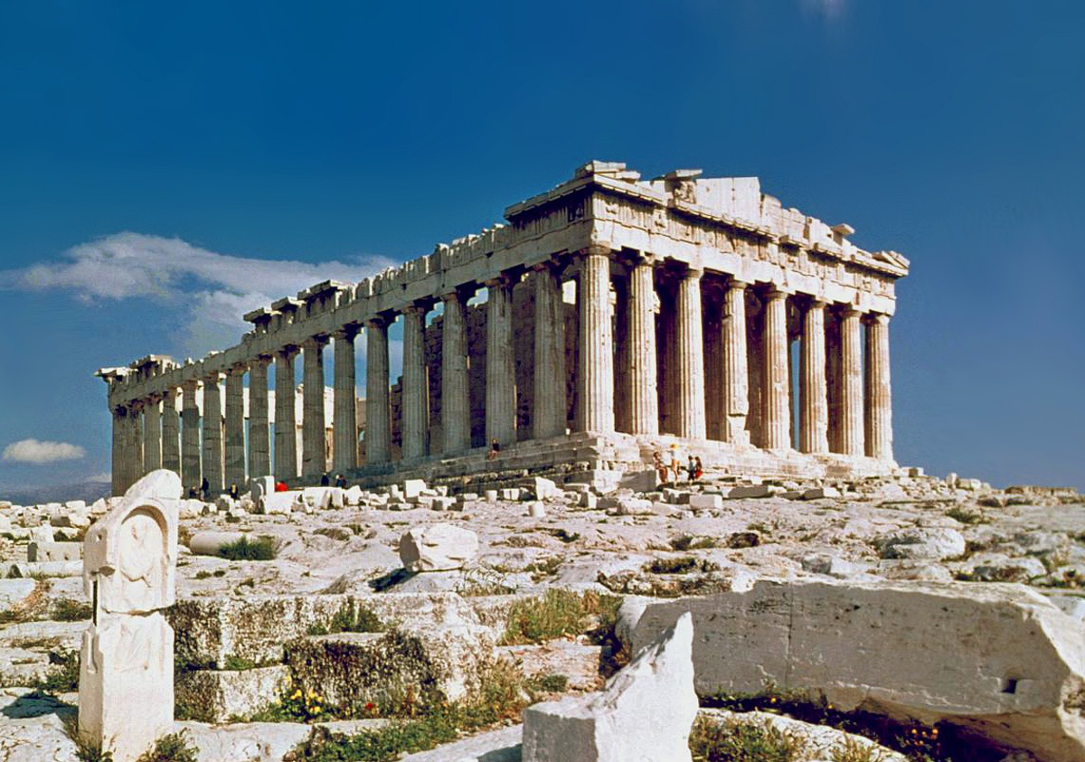 By Steve Swayne - File:O Partenon de Atenas.jpg, originally posted to Flickr as The Parthenon Athens, CC BY 2.0, https://commons.wikimedia.org/w/index.php?curid=17065839