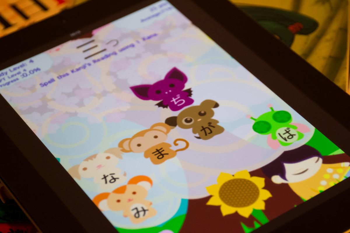 Kanji dream - a very cute (but tough) kana and kanji learning app.