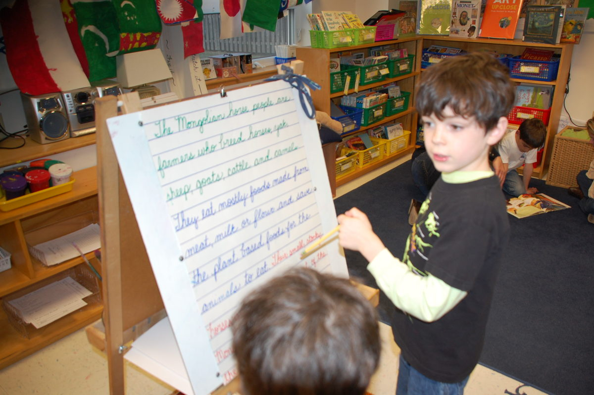 Self direction and individualized learning are two hallmarks of Montessori Education
