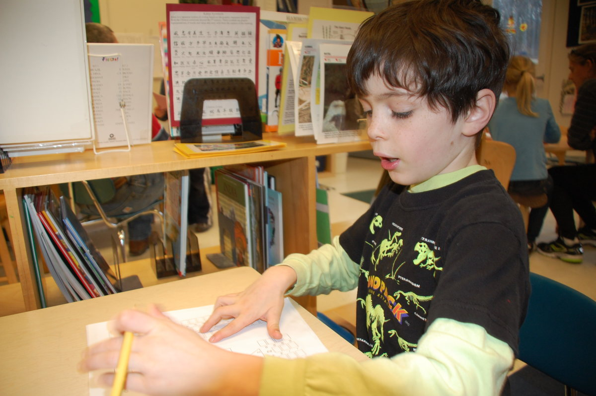 The Montessori Education Method relies heavily on a child's ability to work independently