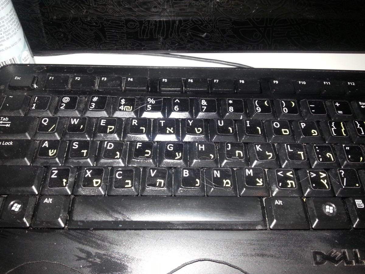 My English keyboard with Hebrew stickers.