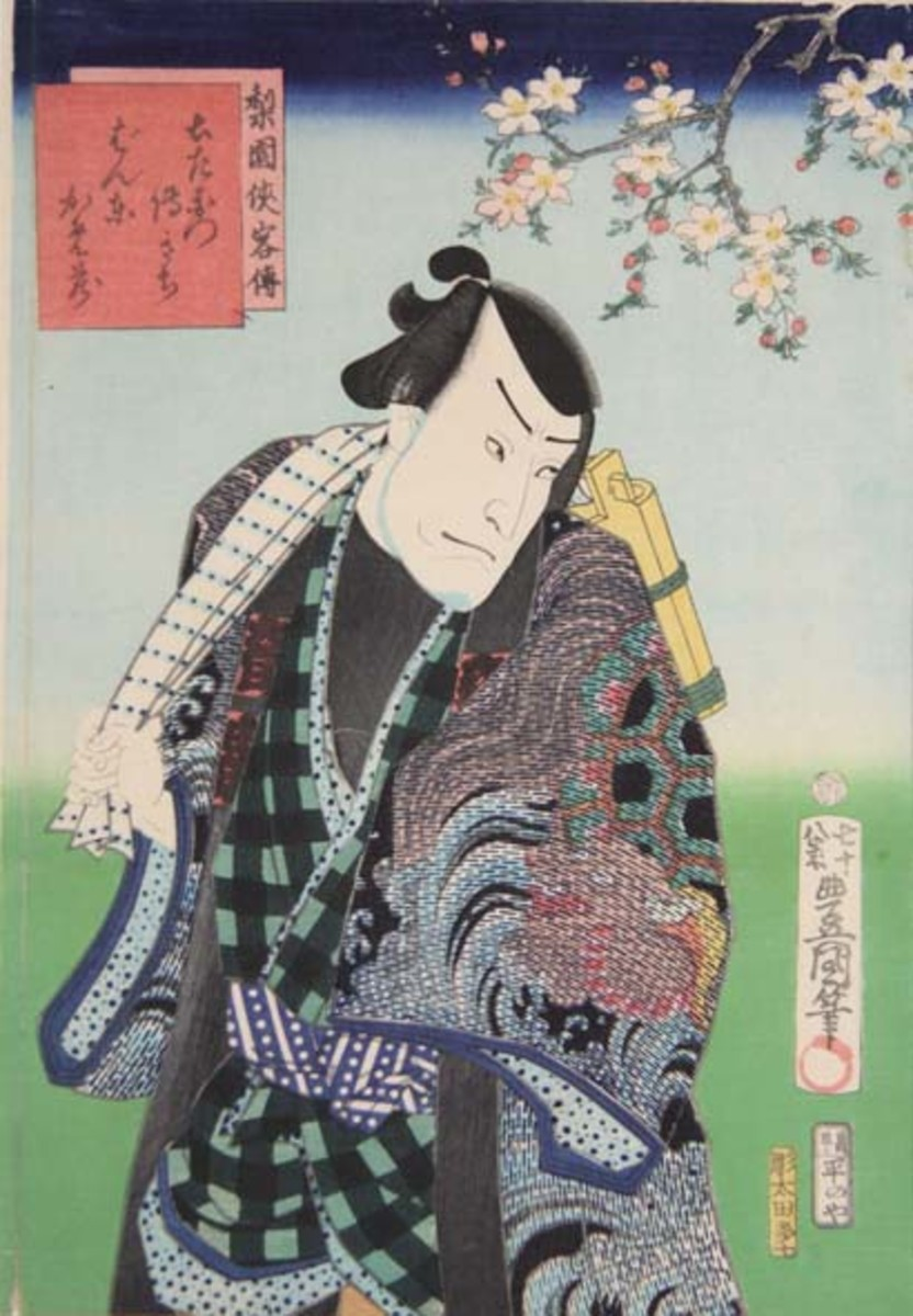 An Edo man in a coat decorated with sachiko embroidery. Print by Utagawa Kunisada