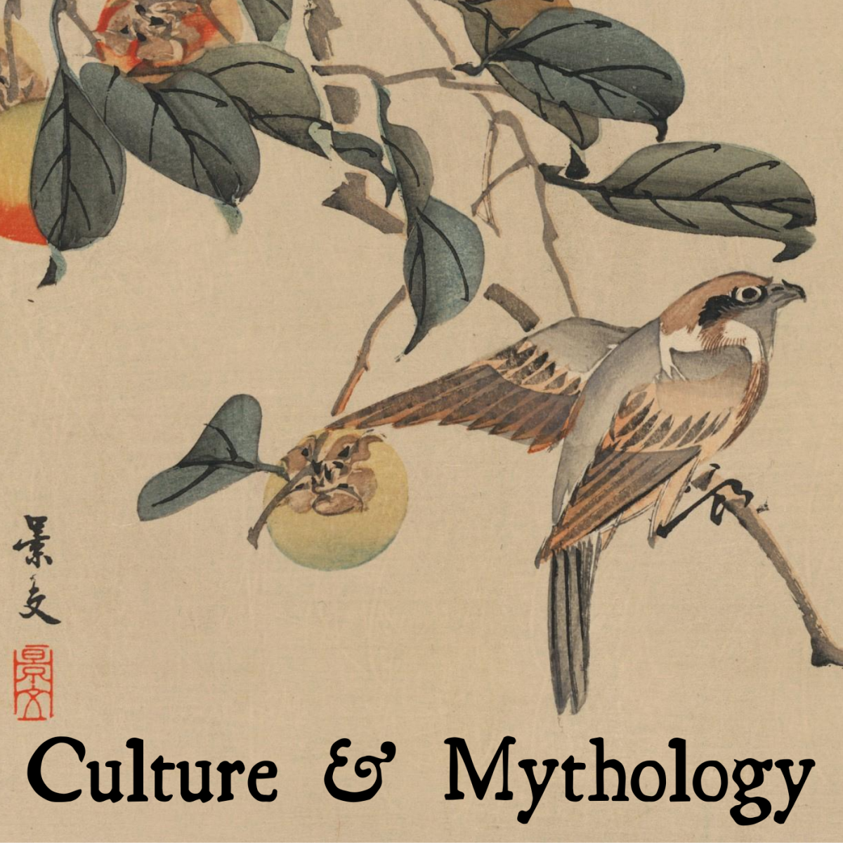 The sparrow has mythological significance in a variety of cultures.
