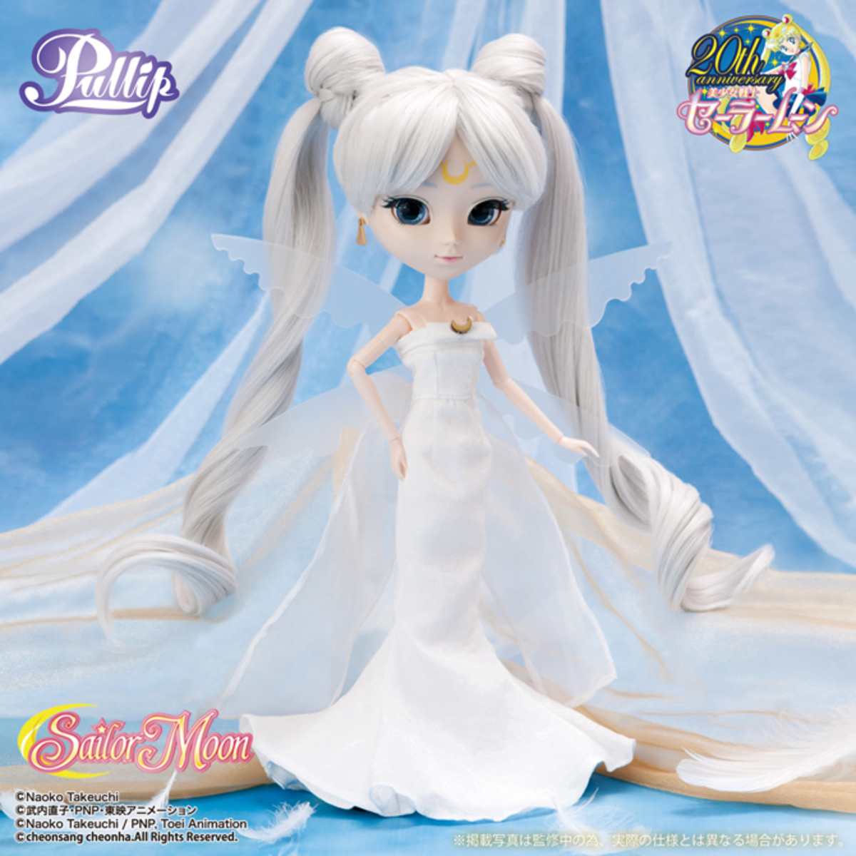 The Queen Serenity Pullip is probably the most expensive doll I've ever seen.