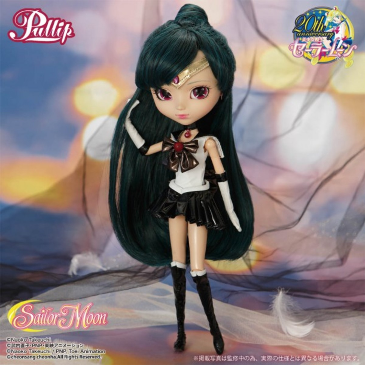 The official Sailor Pluto Pullip doll.