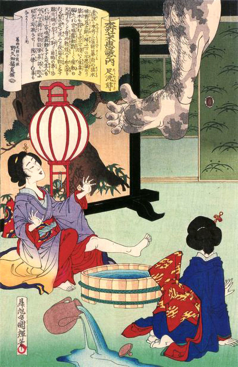 It is unknown whether the Ashiarai Yashiki demanded a pedicure too.