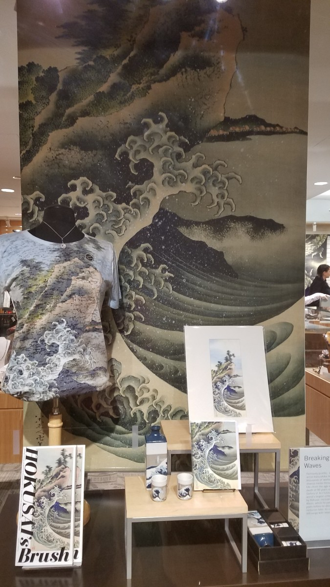 Art available in the National Museum of Asian Art's gift shop.