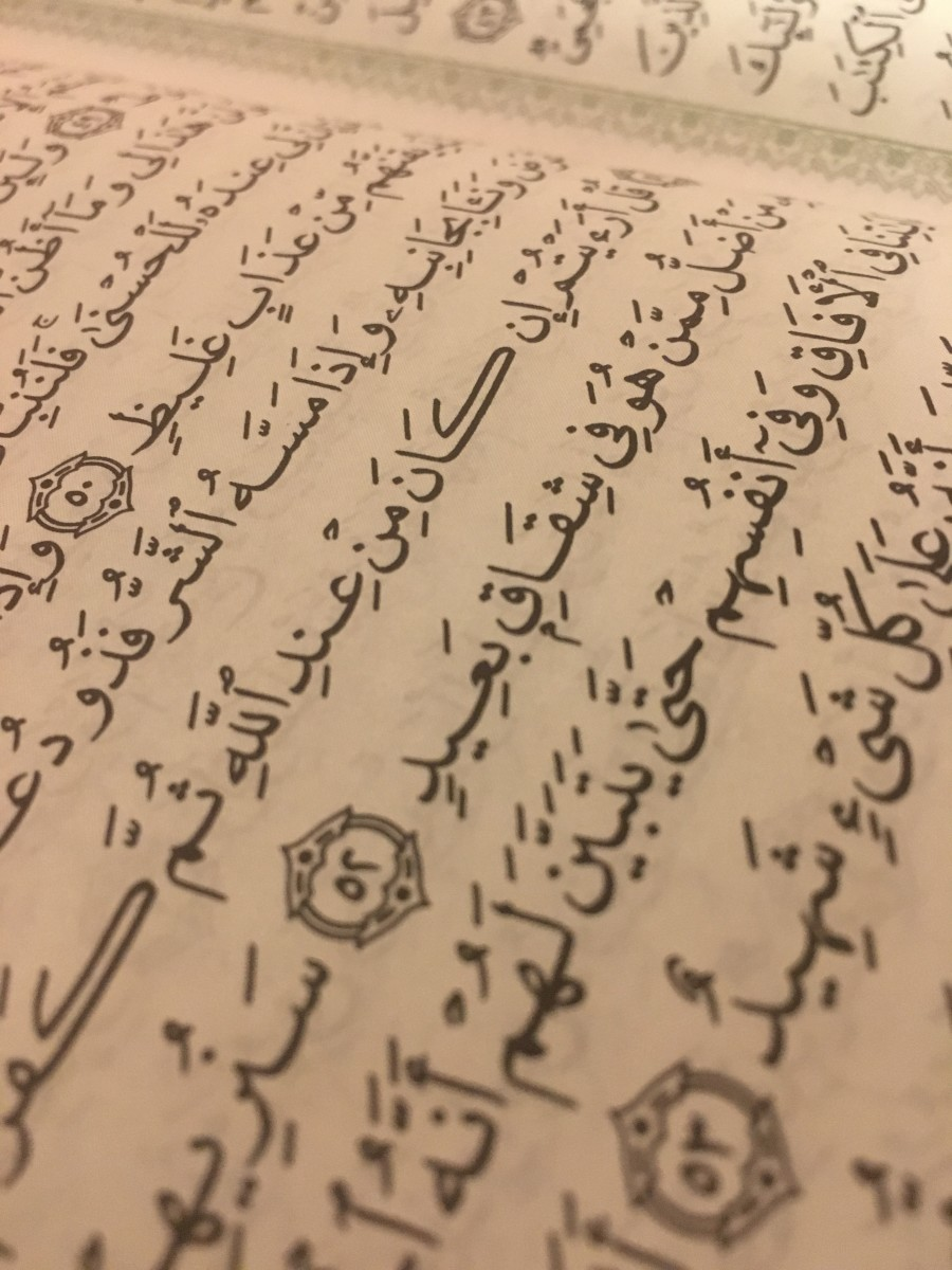 Classical Arabic is almost exclusively used to study the Qur'an and other Islamic texts.