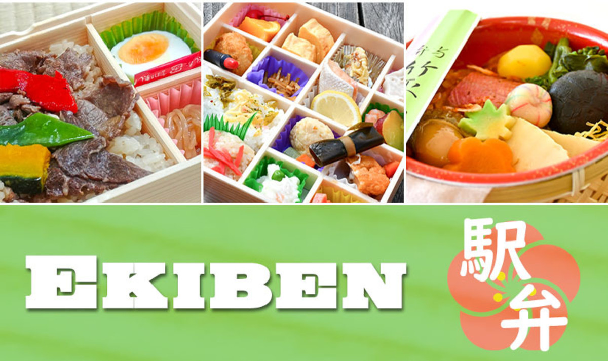 Ekiben train travel meal boxes. A yummy way to travel in Japan.