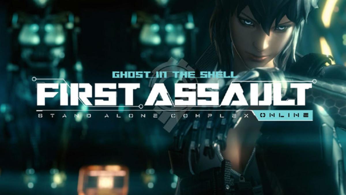 gitss-sac-first-assault-online-a-dream-disconnected