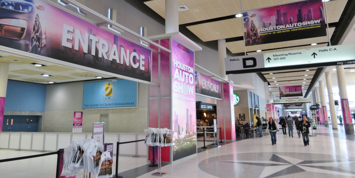 Entrance Hall inside NRG Center