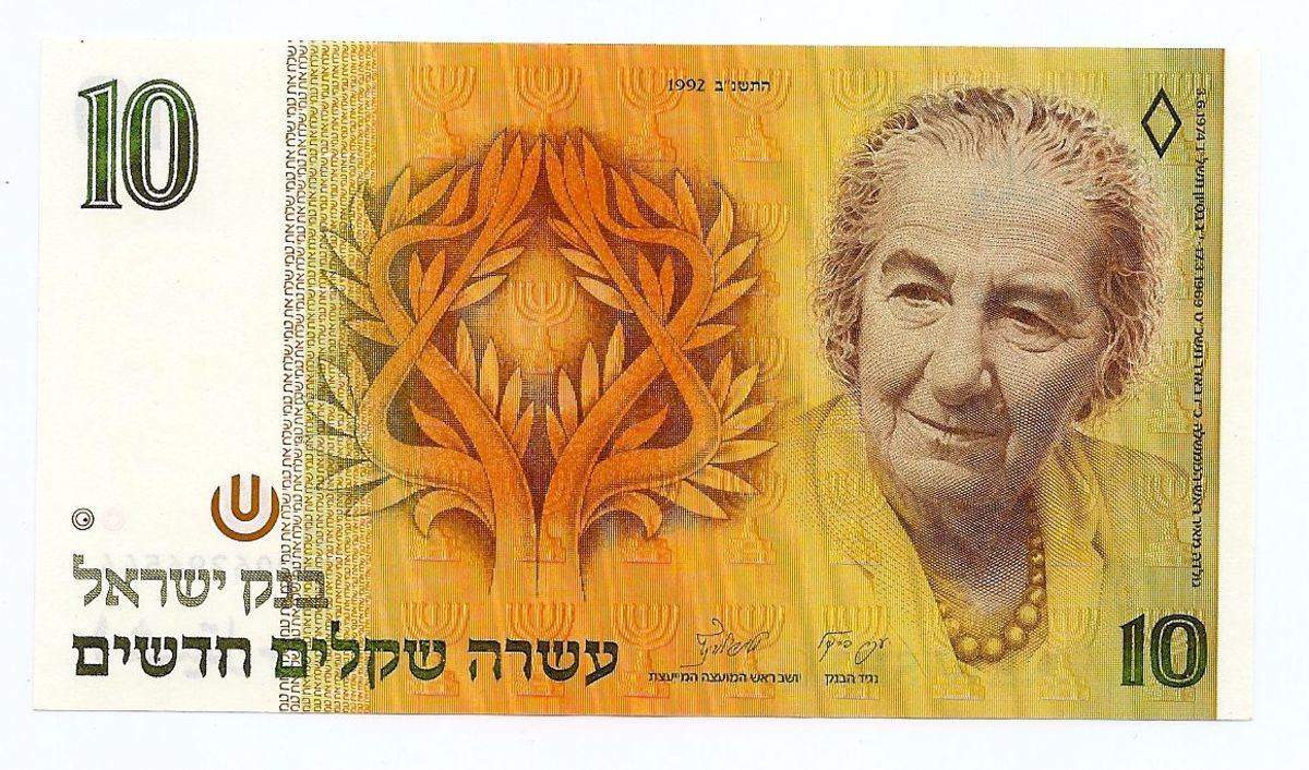 Portrait of Golda Meir on the back of Israeli currency, 1992.