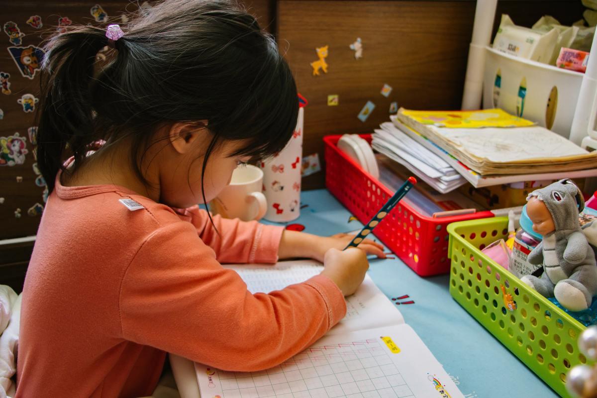 儿童护理子公司是另一种员工福利的一个例子。