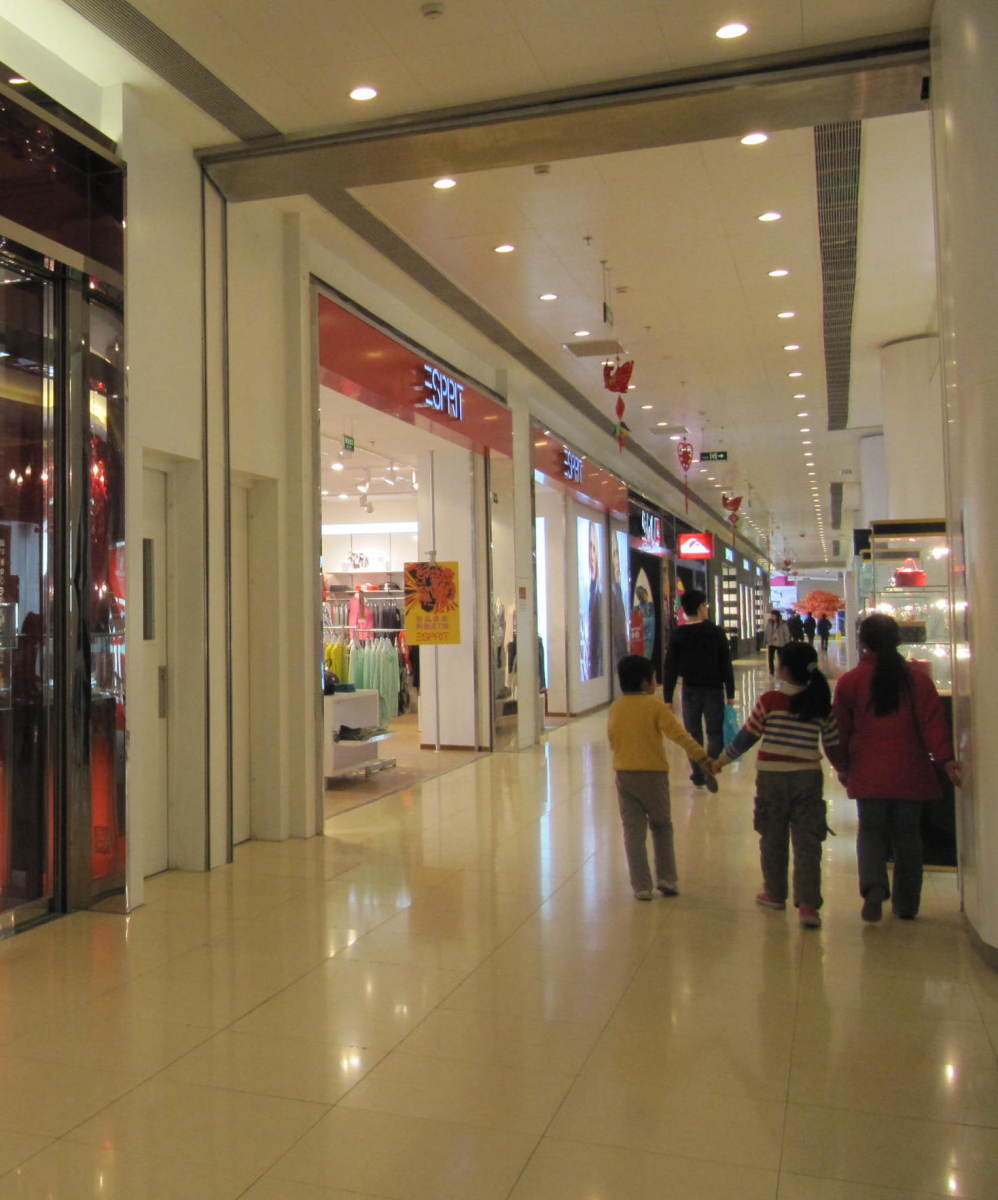 Will you find your modeling career in a mall?