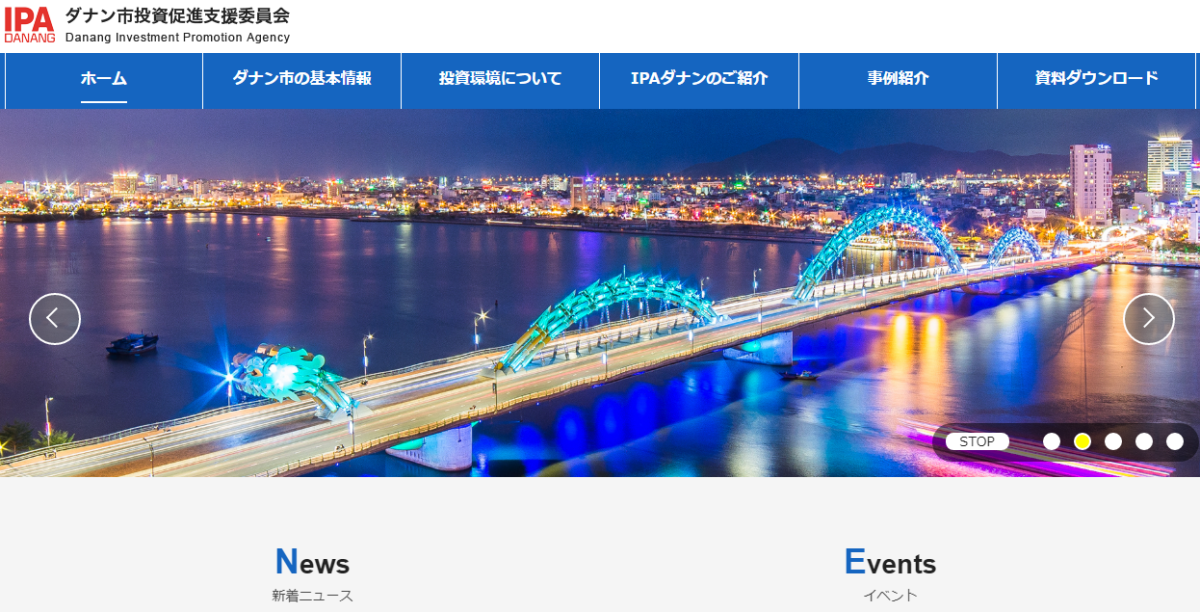 Da Nang Investment Promotion Agency's Japanese website