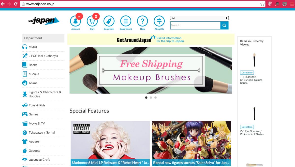 CDJapan's homepage.